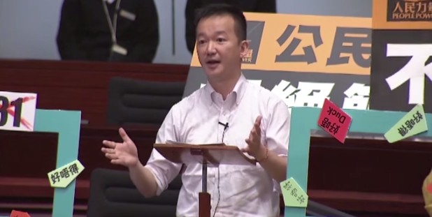 ray chan chi-chuen, LGBT, legislative council