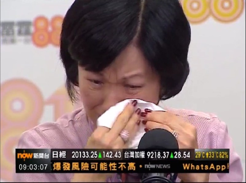 Regina Ip crying tears