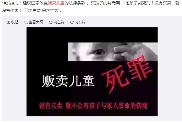 viral message on chinese social media