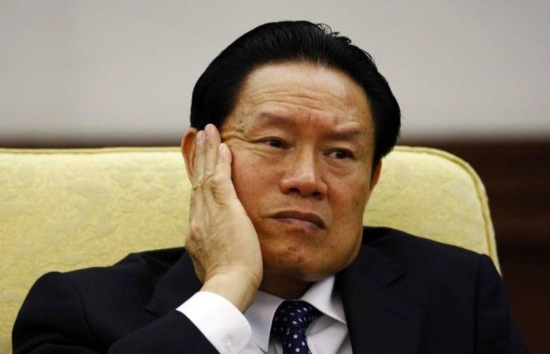 zhouyongkang2