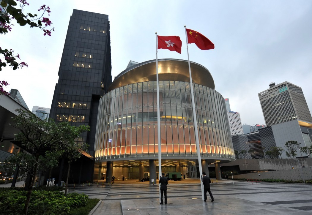 Legislative Council LegCo