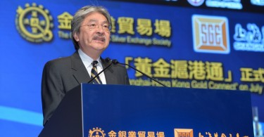 Financial Secretary John Tsang