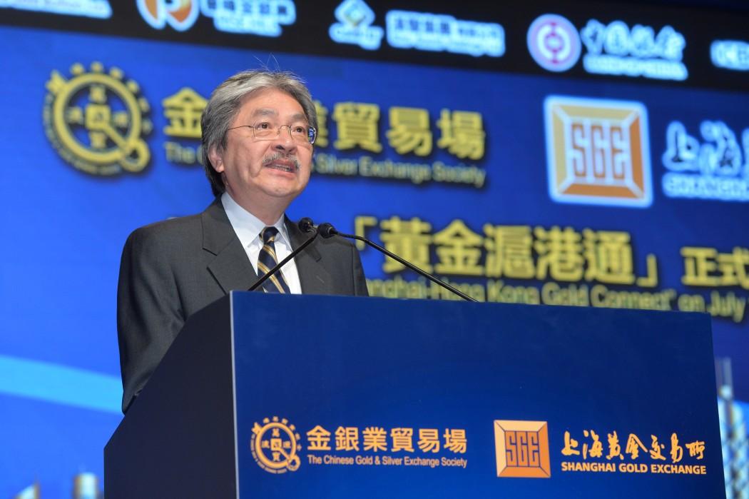 Financial Secretary John Tsang