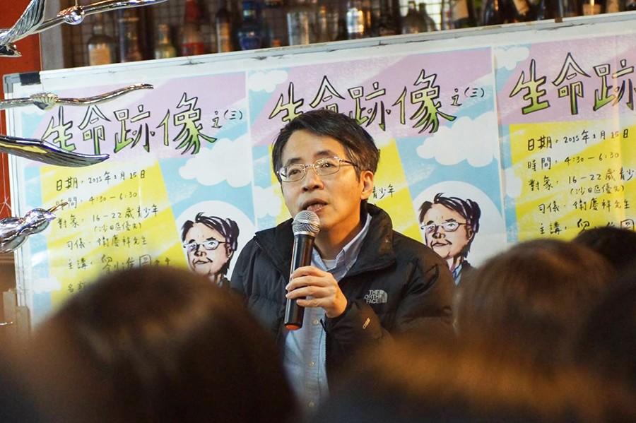 Kevin Lau.