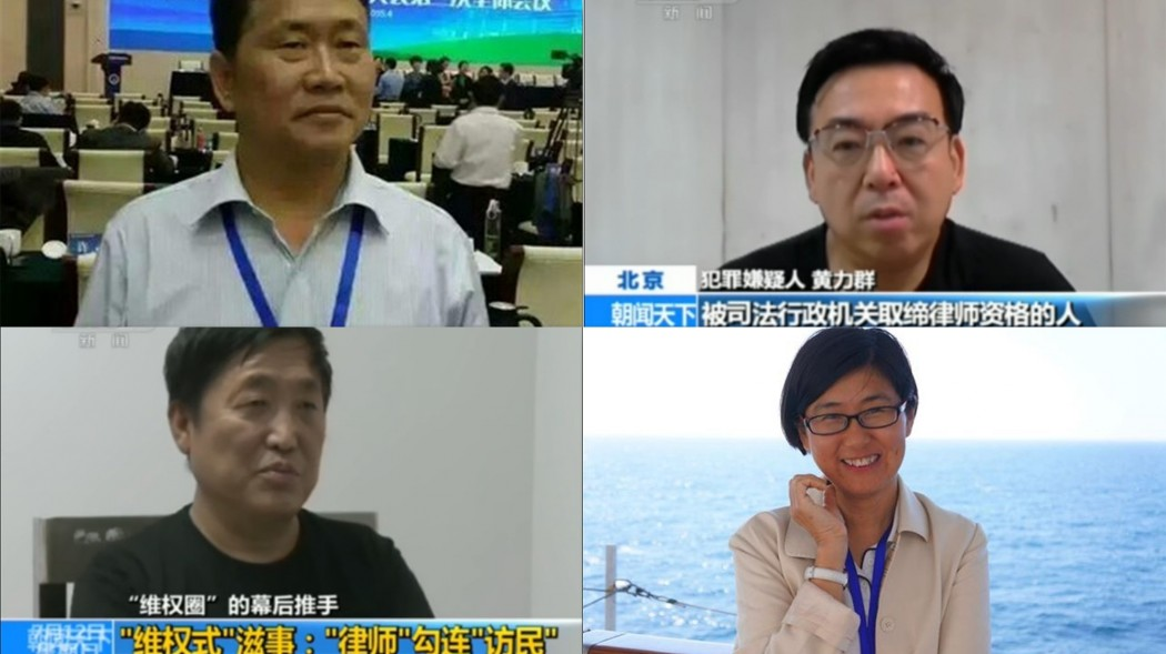 china lawyer detained
