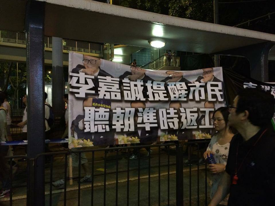 "A banner of Li Ka-shing asking residents to ""get back to work punctually"" the day after. Photo: Li's Field via Facebook."