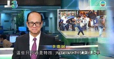 A parody of Li Ka-shing reporting the news, asking employees and students to reutnr to school. Photo: Li's field via Facebook.