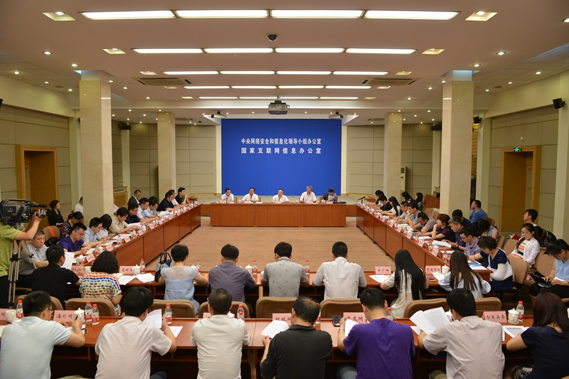 """Purifying Internet Language Forum"" in Beijing."