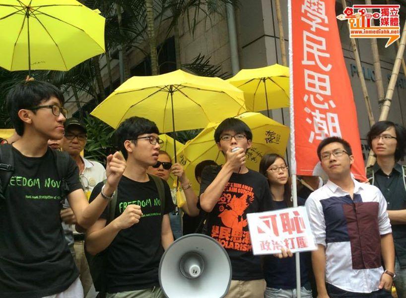 Joshua Wong and Nathan Law. Photo: Inmedia via Facebook.