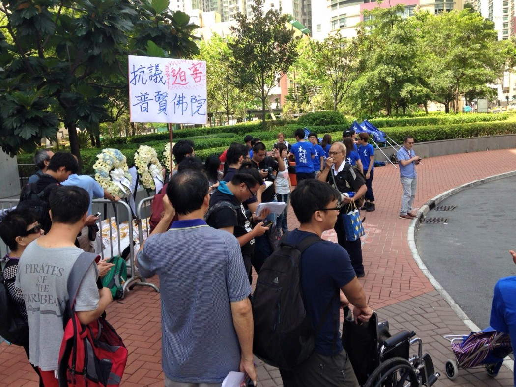 Protest held by Hong Kong Indigenous.