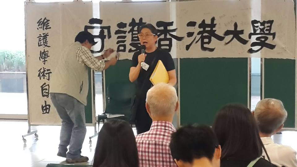 Margaret Ng Ngoi-yee. Photo: Campus TV, HKUSU via Facebook.