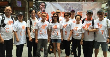 support cy leung street station