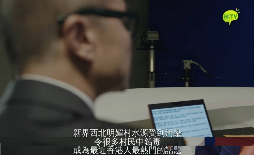 Scenes from HKTV drama The Election
