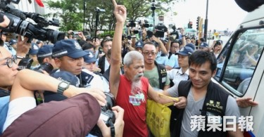 Koo Sze-yiu taken by police
