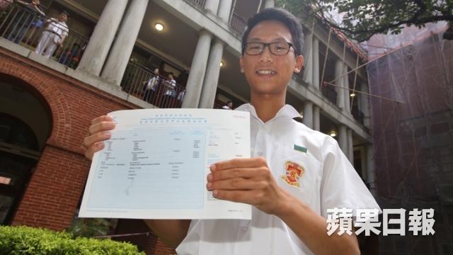 King's College scholar