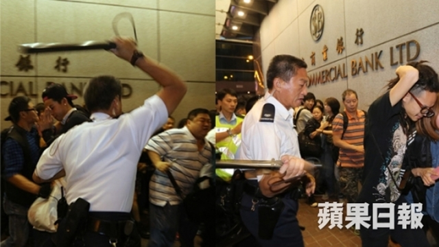chu king wai police abuse hong kong IPCC