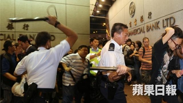 chu king wai police abuse hong kong IPCC