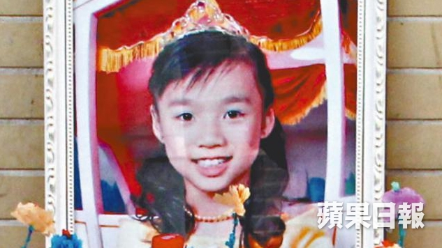Law Cheuk-ki. Photo: Apple Daily.