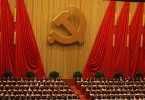 18th_National_Congress_of_the_Communist_Party_of_China