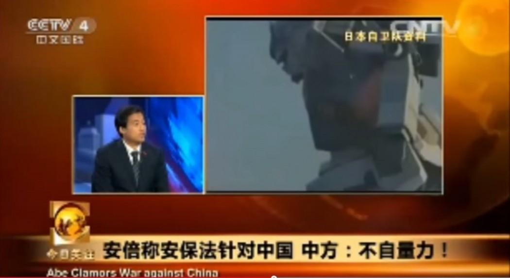 Screenshot of gundam CCTV