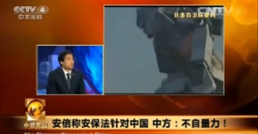 Screenshot of gundam CCTV