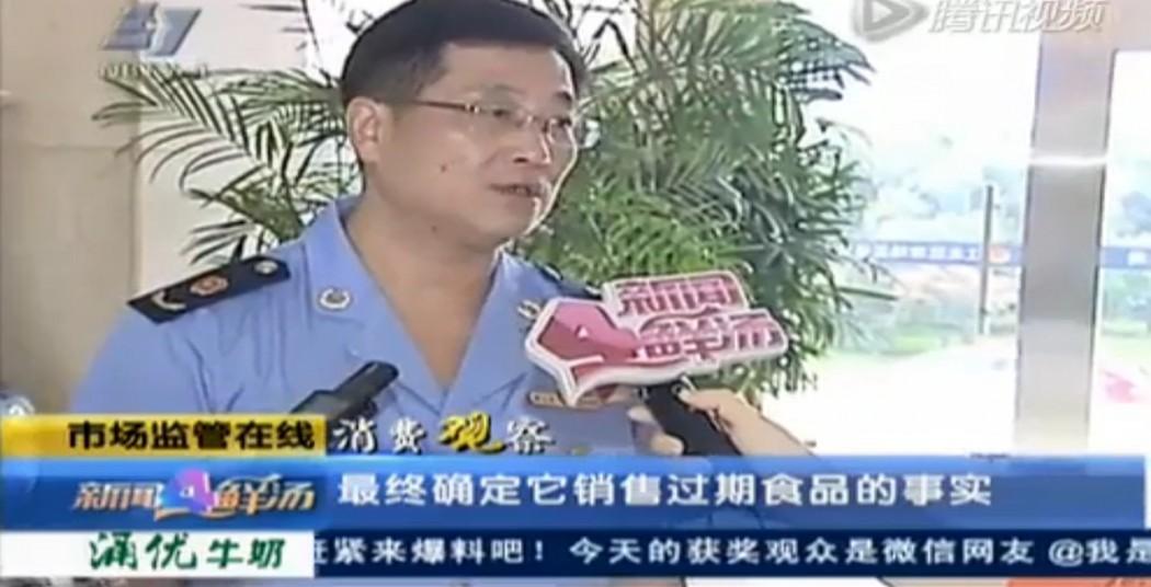 chinese police zombie papaya