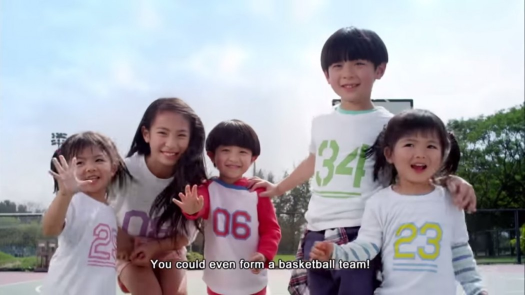 family planning ad basketball