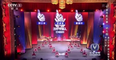 chinese kindergarten basketball dance