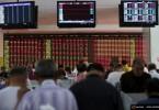 Beijing stock market