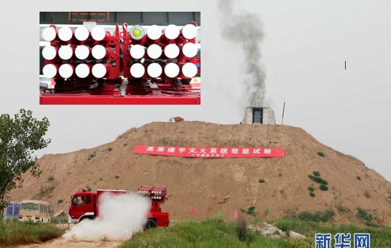 Fire extinguishing missile