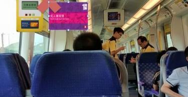 east rail line first class