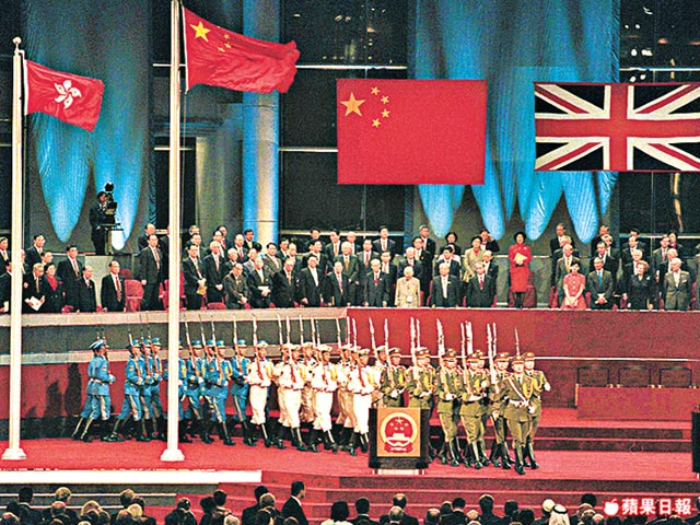 hong kong handover ceremony