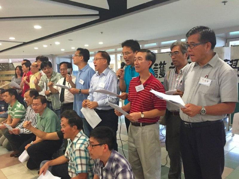 Members of the University of Hong Kong Alumni Concern Group.