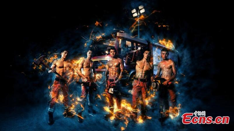 China firefighter posters