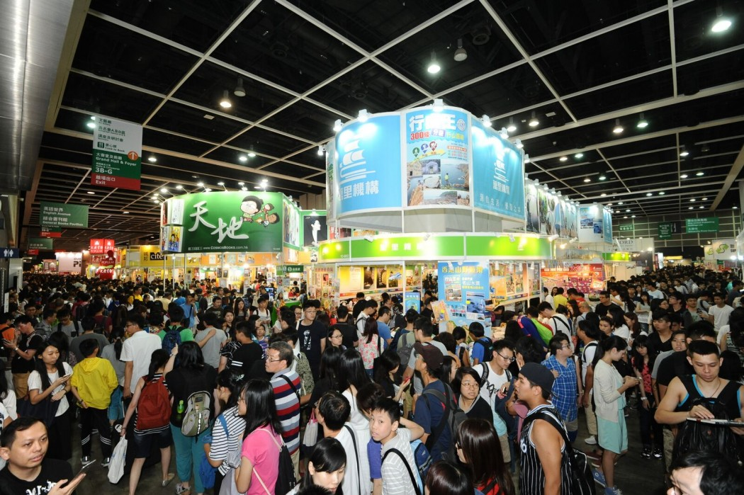 2015 hong kong book fair
