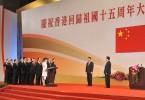 cy leung cabinet hong kong