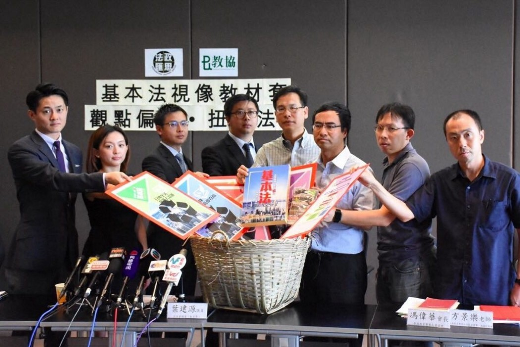basic law HKPTU professional teachers union lawyers progressive hong kong