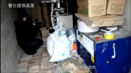 Counterfeit salt China