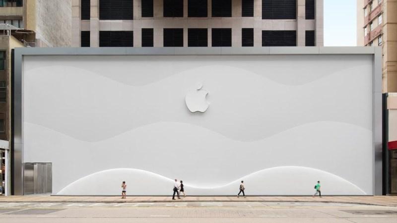 Apple Store Tsim Sha Tsui, Canton Road
