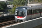 china train MTR