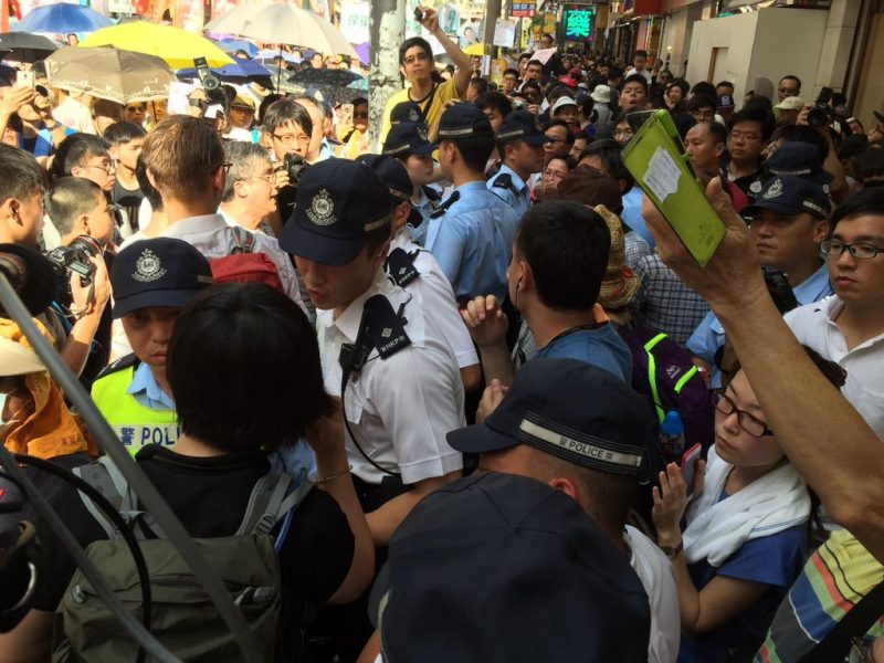 Police protesters 7.1 rally