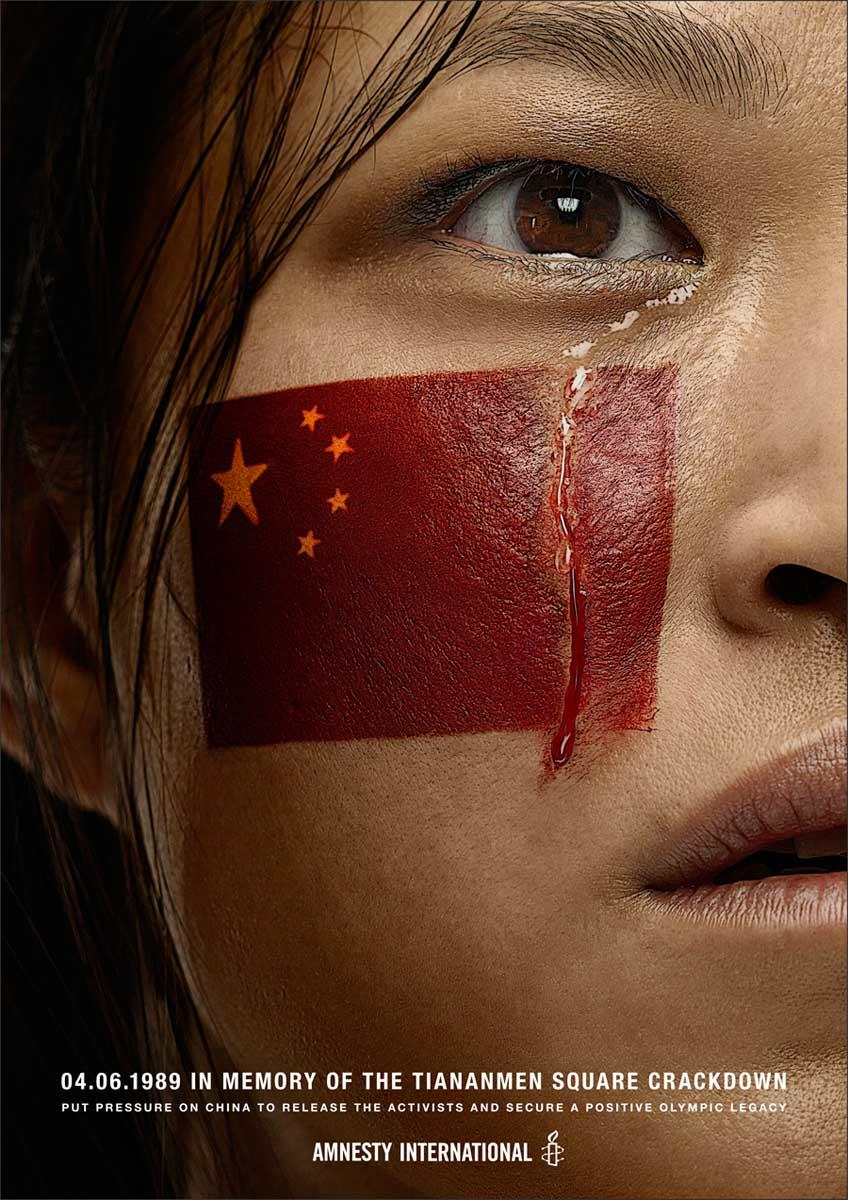 China1A 2008 Amnesty International campaign.
