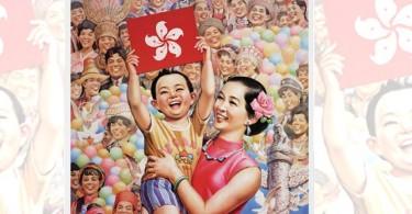 Hong Kong Handover propaganda poster