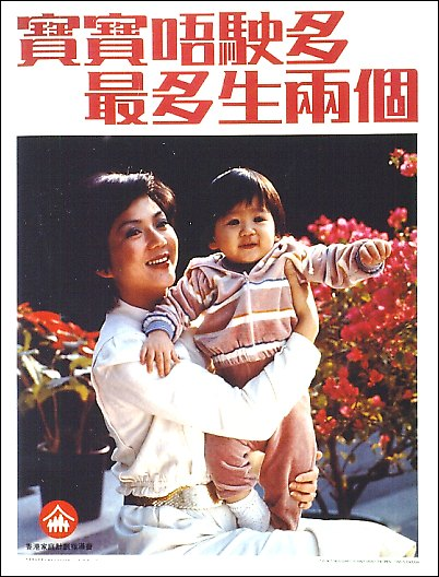 family planning 1970s