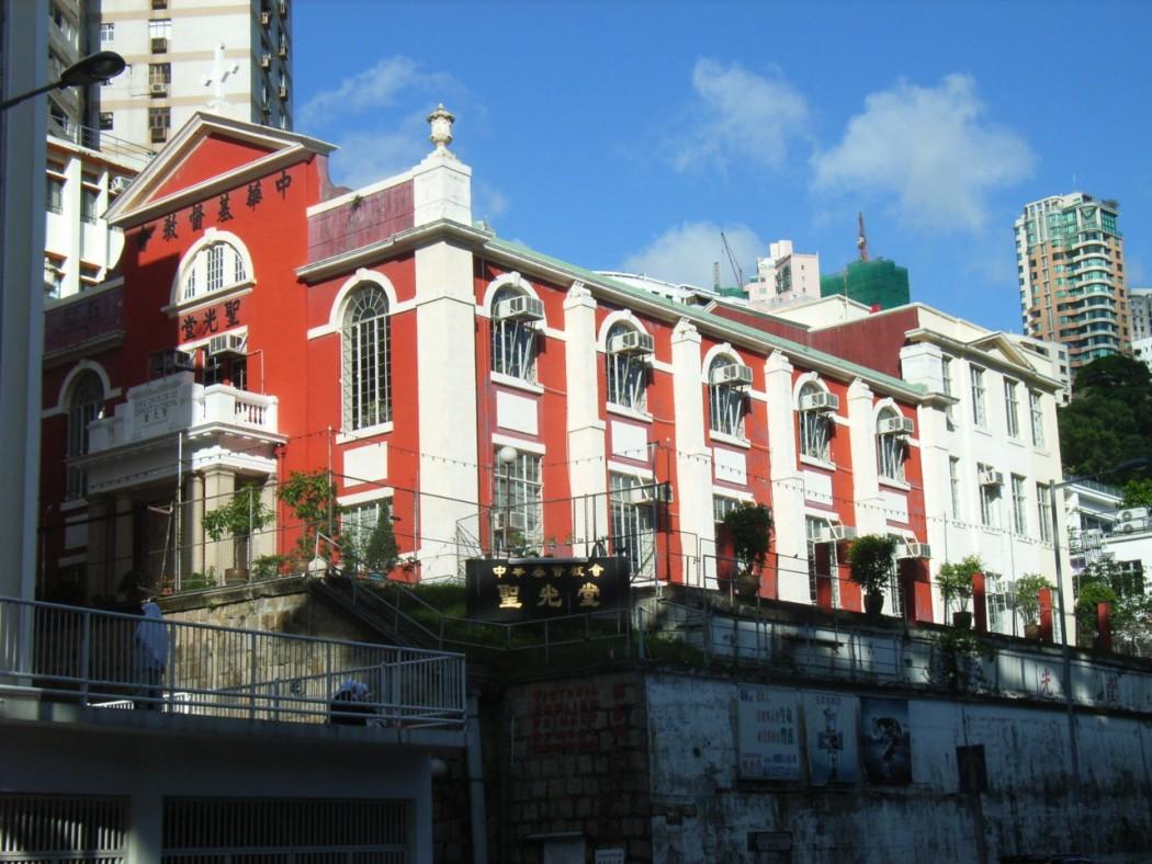 CCC Shing Kwong Church. Photo: Wikimedia Commons.