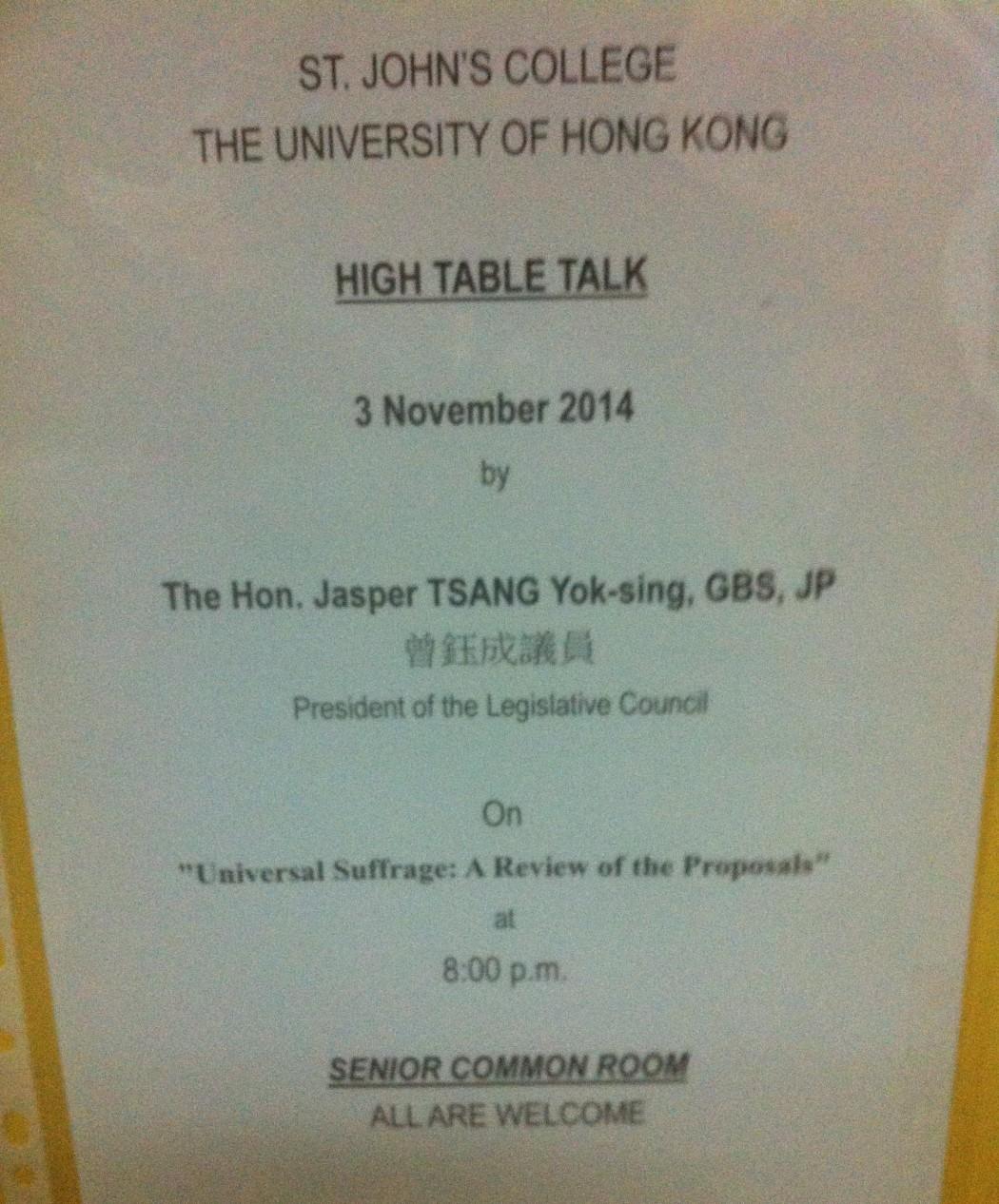 Jasper Tsang Yok-sing event