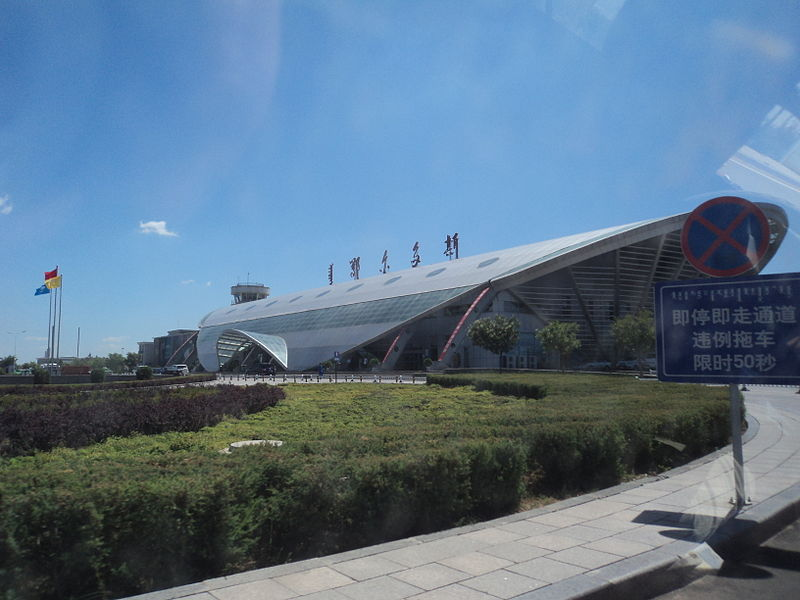 Ordos Airport. Photo: Ngchikit.