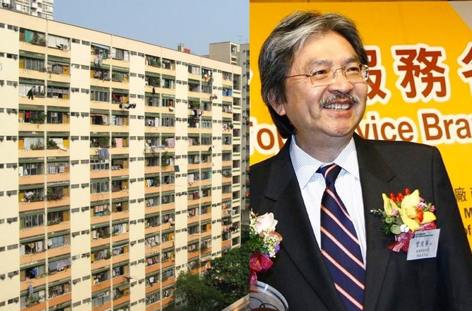 John Tsang housing