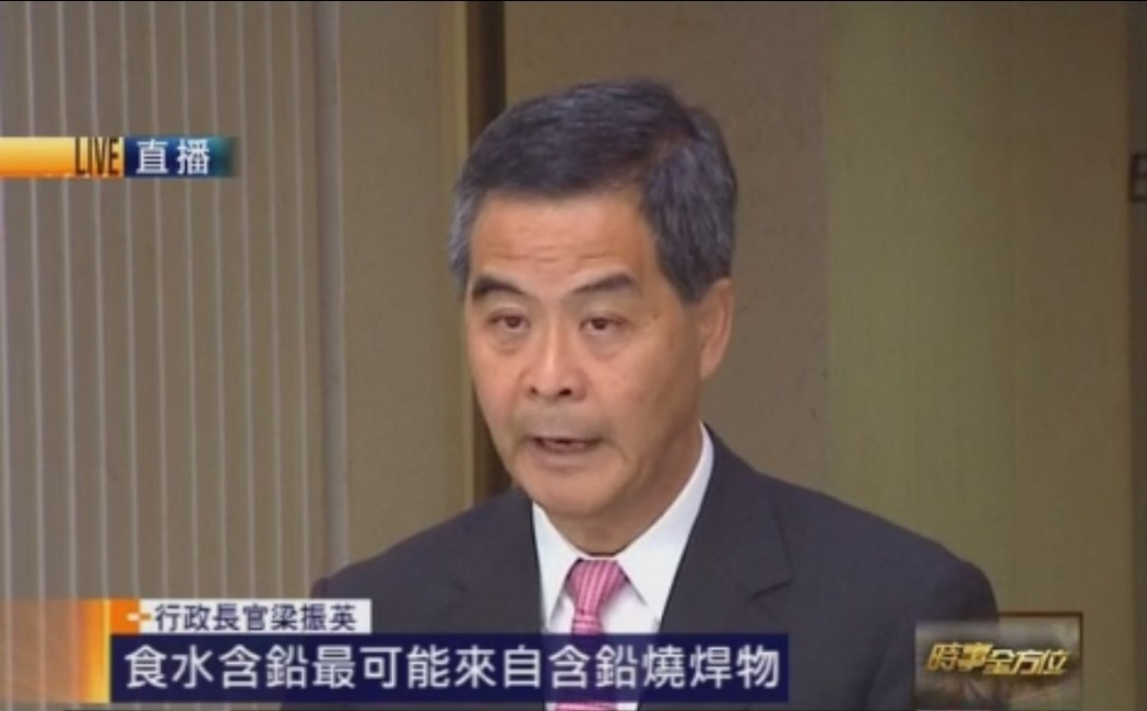 Chief Executive CY Leung Chun-ying