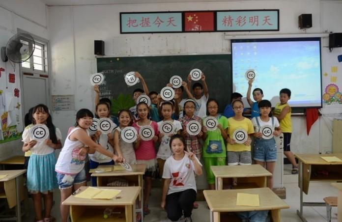 Chinese children. Photo: Creative Commons.
